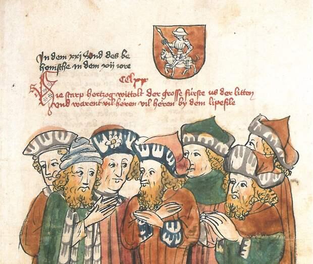О почти полном преобладании этнических литовских родов в высшей знати Великого княжества Литовского в XIV- нач.XVI вв.