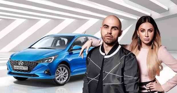 Hyundai запускает кампанию в честь 10-летия российского завода и модели Solaris