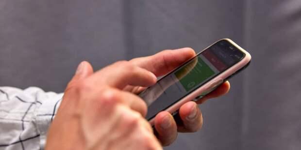 Сергунина: Развитие цифровой экосистемы Москвы учитывает предпочтения пользователей
