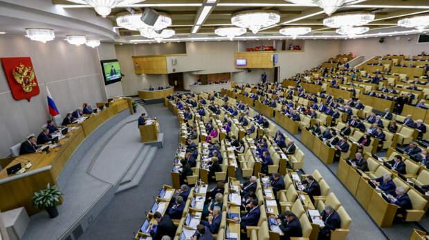 В Госдуме РФ ответили на слова Зеленского о Великой Отечественной войне