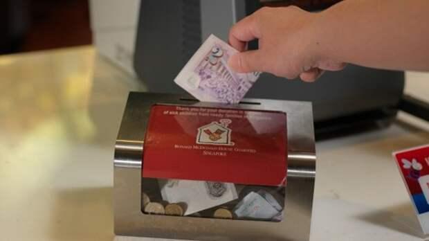 Благотворительный фонд «Макдоналдса» заподозрили в махинациях