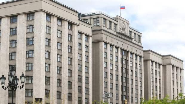 """Сильный ветер оторвал букву """"А"""" с фасада здания Госдумы"""