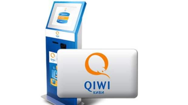 В QIWI оценили вероятность появления новых санкций со стороны ЦБ РФ