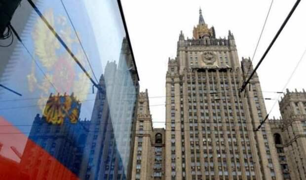 В МИД описали план действий на случай отключения России от SWIFT