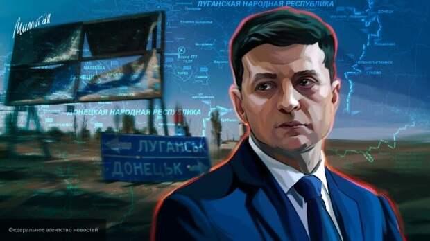 «Снятие блокады и возврат ж/д сообщения»: Украина вдруг решила установить мир в Донбассе