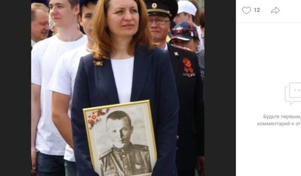 Мэр Омска Оксана Фадина присоединилась квиртуальному «Бессмертному полку»