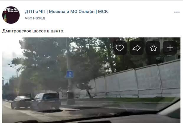На Дмитровке произошла авария с внедорожником