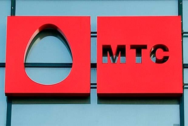 МТС проведет мониторинг рекламы конкурентов