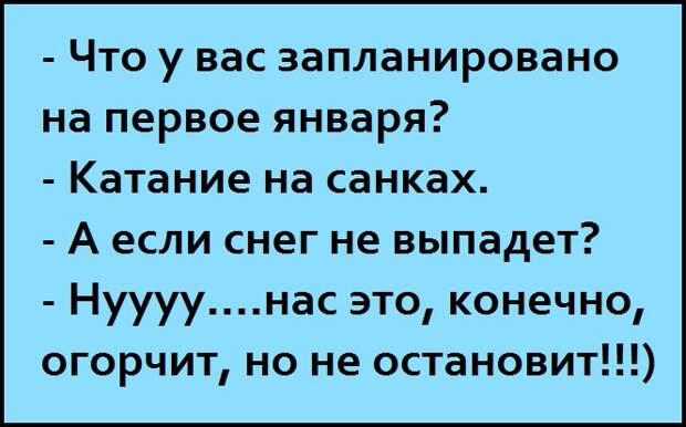 Еду я в такси домой... Улыбнемся))