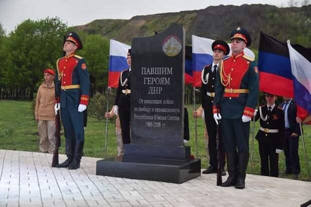 «Место силы ипамяти»— первый зампред Совета Федерации оДонбассе