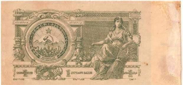 1-mlrd-ru-1924.jpg