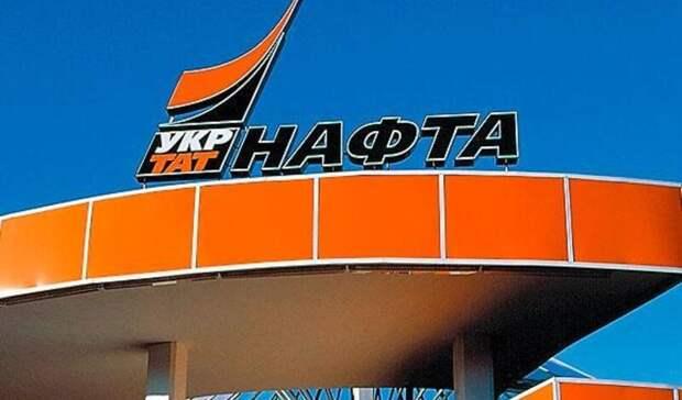 Украина нехочет «светить» активы