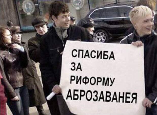 ПОРЯДКА 60% ОПРОШЕННЫХ РОССИЯН СЧИТАЮТ, ЧТО ЕГЭ  НЕГАТИВНО ВЛИЯЕТ НА УРОВЕНЬ ОБРАЗОВАНИЯ
