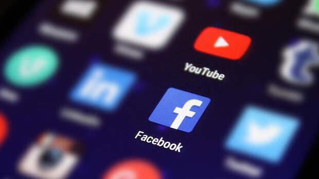 Роскомнадзор может замедлить трафик для Facebook и YouTube