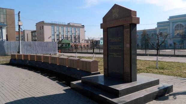 Чехия выразила протест из-за осквернения памятника чехословацким легионерам в Челябинске