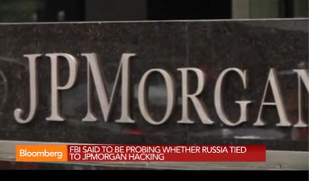 Российских хакеров подозревают в атаке на американские банки