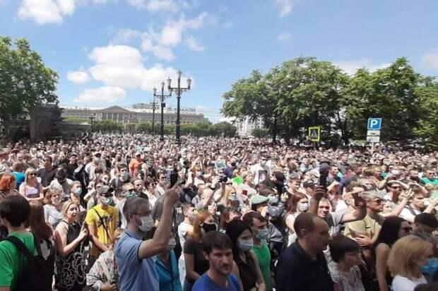 Протесты в Хабаровске. Что это было?