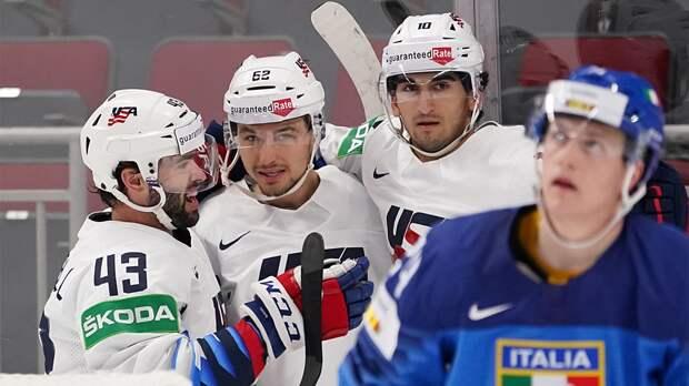 Сборная США обыграла Италию и заняла первое место в группе Б на ЧМ-2021