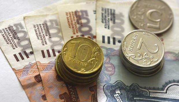 Подольчанин присвоил 54 тыс руб, пообещав помочь оформить гражданство РФ