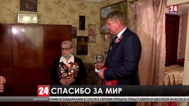 В Джанкое поздравили ветеранов и участников боевых действи