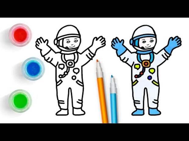 Космонавт - рисовать рисунок для детей l Как нарисовать космонавта 12 ап...