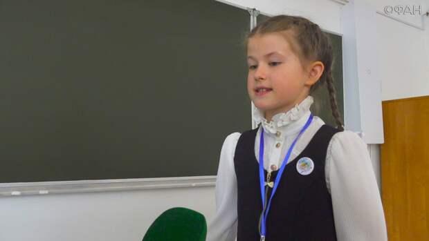 Лучшая школьная исследовательская работа получила награду от Медиагруппы «Патриот»