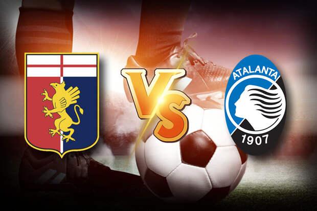 «Дженоа» — «Аталанта»: прогноз на матч Серии А. Генуэзцы вновь и забьют, и пропустят?