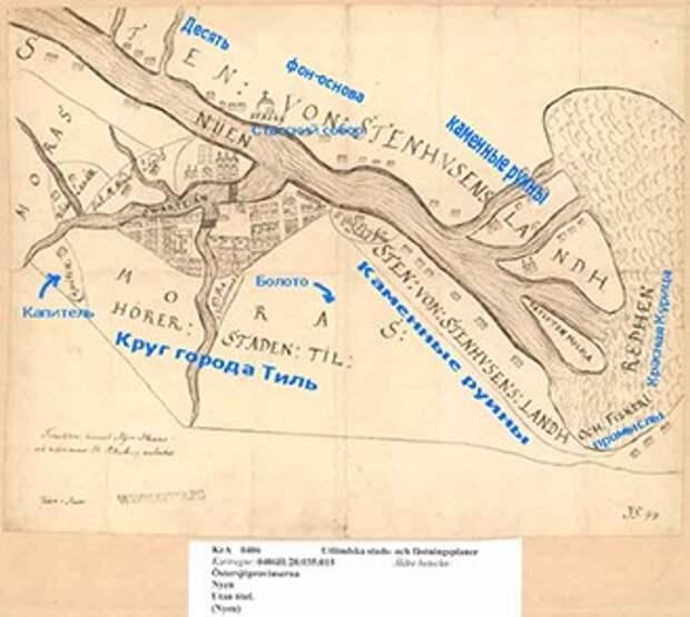 Загадочный Тиль – предшественник Петербурга