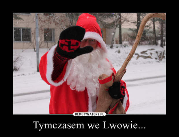 Польские демотиваторы: Украина, Россия, Польша