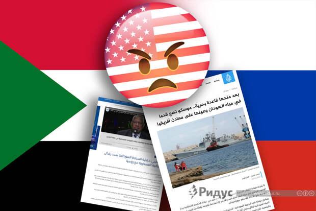 США развернули кампанию против российской базы в Судане