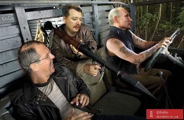 Игорь Стрелков. Упрямством Украина усугубляется...