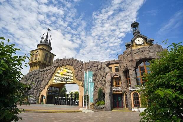 Московский зоопарк закроется до 20 июня из-за ситуации с COVID-19