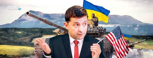 Ударить и отбежать. Киев готовит кровавую провокацию на линии разграничения