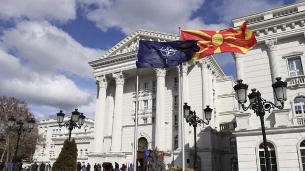 Мартынов увидел в демарше Северной Македонии против РФ провал политики США в Европе
