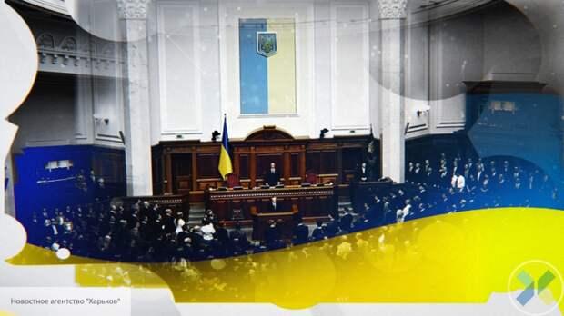 «Три дня вам осталось»: депутат Рады предрек скорую отставку правительства Украины