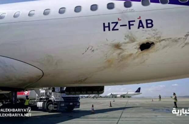 Удар по аэропорту Абха