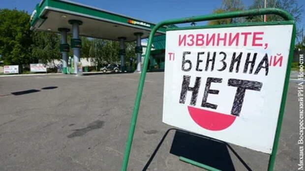 Киев нарвался на настоящие санкции Москвы и Минска