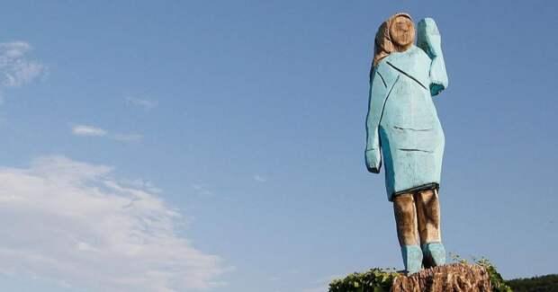В Словении открыли памятник Меланье Трамп взамен сожженного