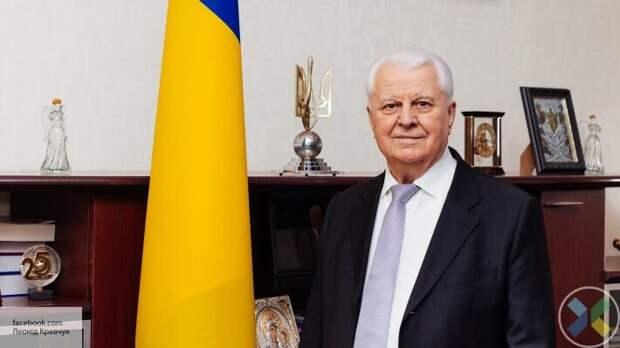 Кравчук: Украина готова поддержать предложения России по Донбассу, но при внесении своих деталей