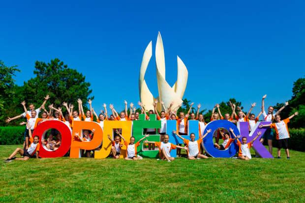 В детском центре «Орленок» откроется первая летняя смена