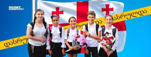 Вымирание нации: грузинские школы остались без первоклашек