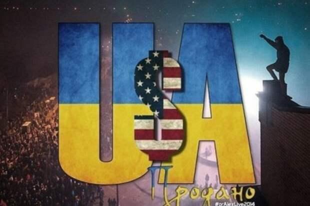 За что сражается Украина?