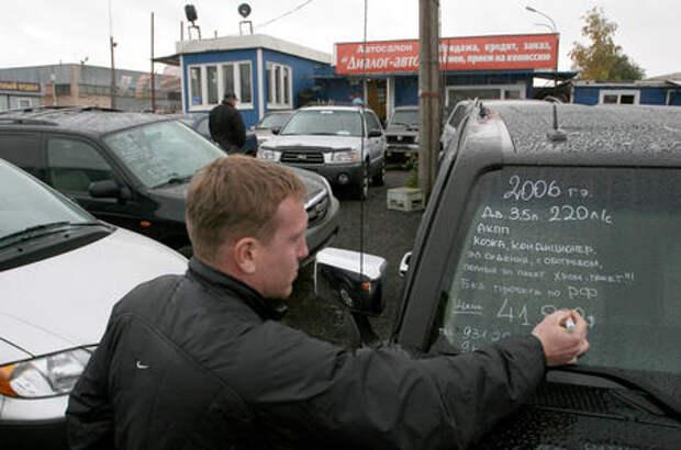 «Вторичный» ценопад: почему дешевеют машины с пробегом