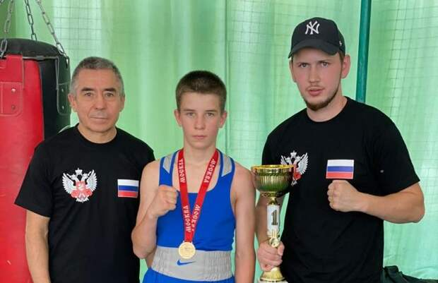 Школьник из Южного Тушина победил на первенстве Москвы по боксу