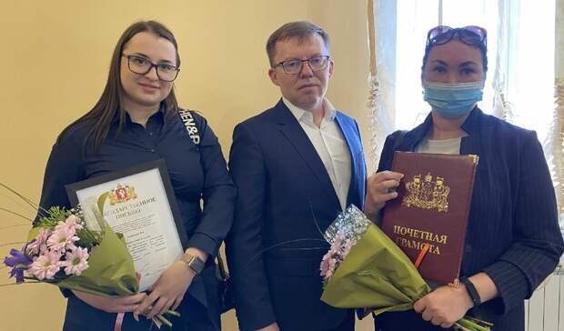 Почетные грамоты получили сотрудники Детской городской больницы Нижнего Тагила