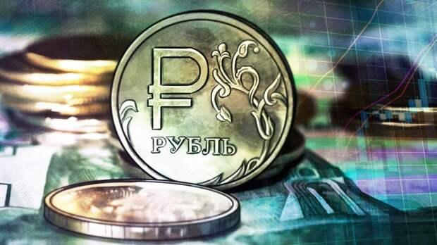 Россиянам рассказали, когда рубль сможет укрепиться