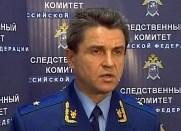 СК РФ объявит в розыск спонсоров украинской армии
