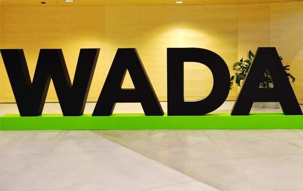 Комитет WADA рекомендовал отстранить Россию отучастия вмеждународных соревнованиях на4 года