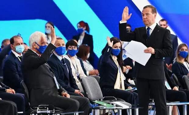 Политический труп: Дмитрий Медведев больше не нужен ни Путину, ни «Единой России»