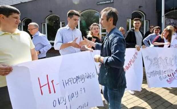 Украина - царство свободы слова. Американского